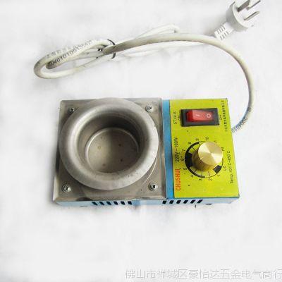 【豪怡达五金】专业生产高温熔锡炉   焊锡炉