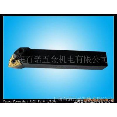 三韩数控车刀杆/外元刀/数控刀杆/刀片 MWLNR/L2020-K08【批发】