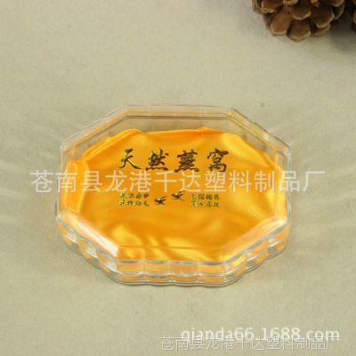 天然燕窝包装盒透明 八角塑料盒 厂家低价批发 一箱出货