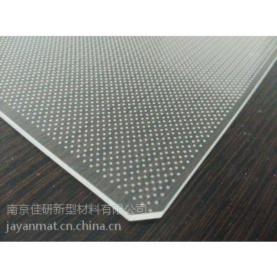 供应平板灯与背光源专用激光打点导光板(LGP-L1)/激光雕刻导光板