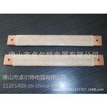 供应设备用连接线铜软连接 厂家订做优质铜编织带软连接
