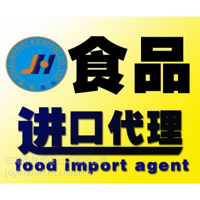 从台湾进口休闲食品到大陆报关需要办理手续资料