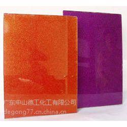 广东水性陶瓷漆代理水性酒瓶漆品牌加盟环保酒瓶漆和陶瓷漆如何施工玻璃漆