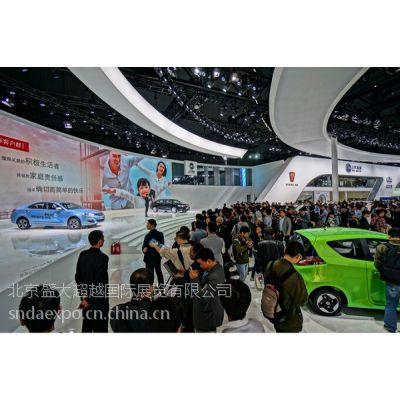 2017年10月份北京新能源汽车展览会