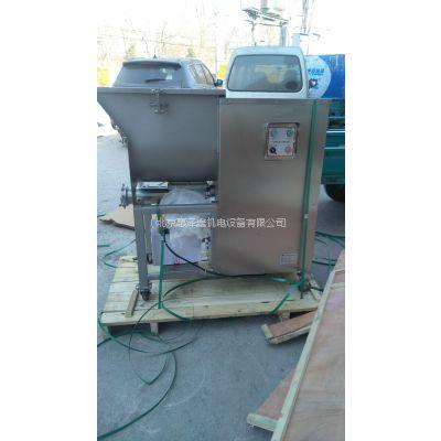 HZX-532绞肉搅拌机——大型混合绞肉机