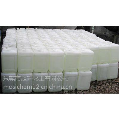 东莞塘厦工业氨水20%直销:东莞凤岗氨水25%厂家:清溪氨水价格