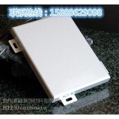 平阳县密拼铝单板价格咨询/镂空板设计方案