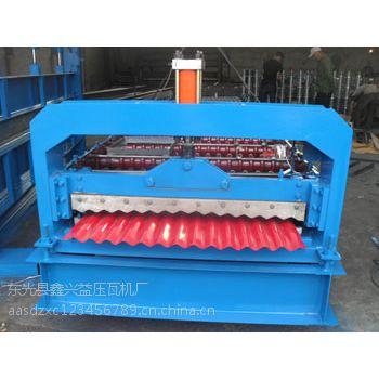 水波纹机850型全自动压瓦机彩钢瓦设备兴益压瓦机厂
