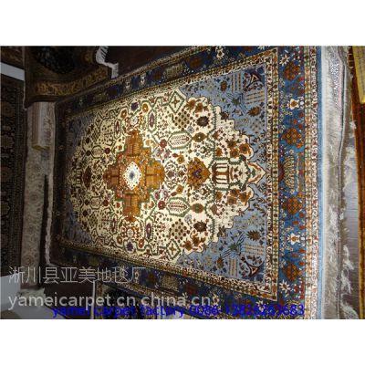 供应地毯 波斯地毯 真丝挂毯 艺术挂毯