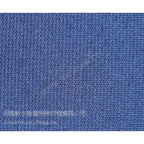 美标认证阻燃棉毛布,ATPV值高防护性能好,有效防止烫伤烧伤-15236450467