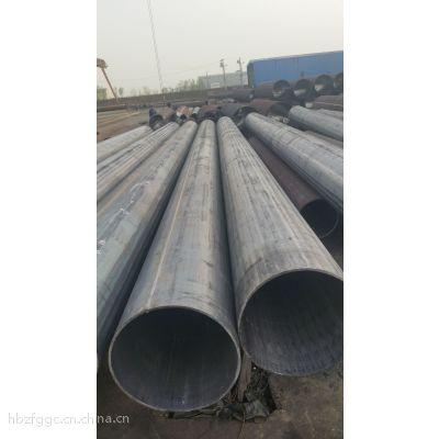 志发ERW直缝高频电阻焊钢管219-3620
