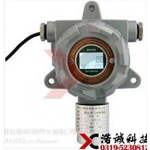 山东气体浓度报警器浩诚≤±1.0%固定式硫化氢气体泄漏检测仪