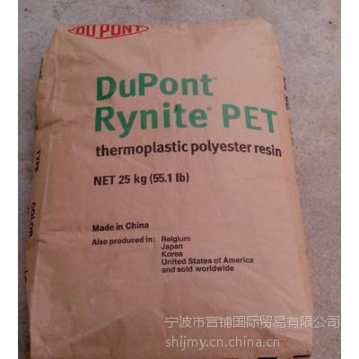PET/美国杜邦/SST35 BK503/35%玻纤增强/耐磨/增强级