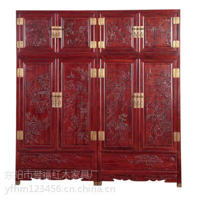 安徽铜陵帝豪红木家具店 红木家具文化知识 古典中式 山水顶箱柜