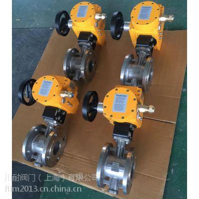 3MPa电动球阀生产厂家低价促销
