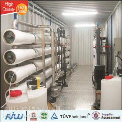 中水回用设备系统、中水回用设备、厂家直销(已认证)