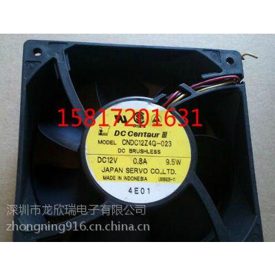 CNDC12Z4Q-023日本伺服12038 12V
