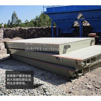 100吨搅拌站地磅,3米x12米搅拌车地磅(三合)