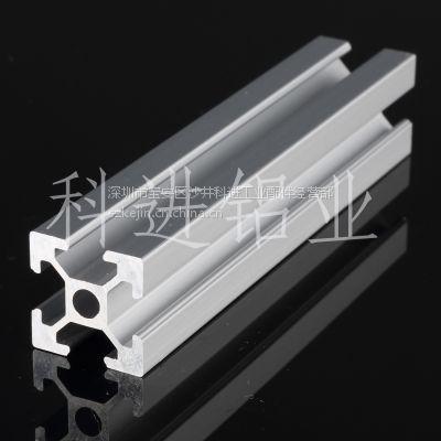 工业铝型材2020欧标型材/电泳处理