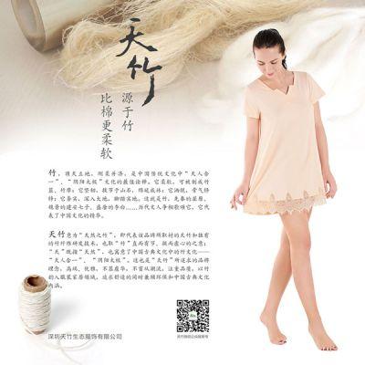 怎么加盟竹纤维内衣公司