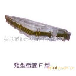 供应矩型截面F型冶炼成套设备