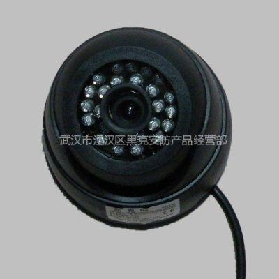 供应半球摄像头 监控摄像头 半球摄像机 监控摄像机