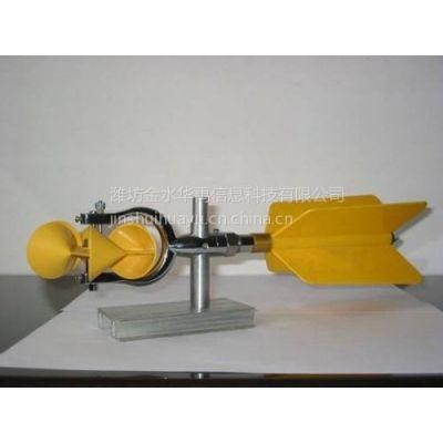 金水华禹LB70型旋杯式低流速仪、流速仪