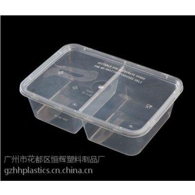 供应塑料饭盒 一次性餐盒 酒店 餐厅 规格齐全 全新食品级 厂家现货
