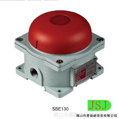 批发出售SBE130防爆电器 SBF系列防爆电铃 船用灯具配件 专业防爆