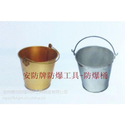 加工定制防爆金属桶 安防牌防爆桶铜合金制造