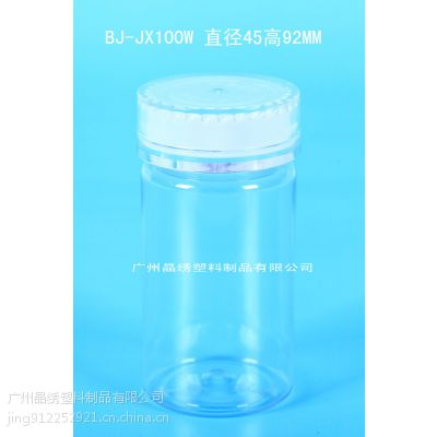 广州喷涂塑料瓶