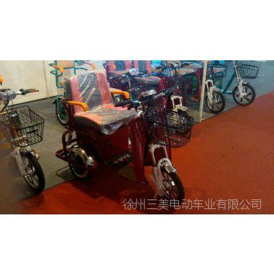厂家生产批发 全国招商代理 老年人电动三轮车 老年人休闲代步车