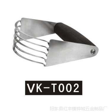 专业销售  不锈钢厨房用品 厨房用具(塑料柄切面刀 T002)