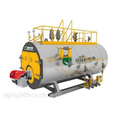 燃气(油)卧式内燃蒸汽(热水)锅炉
