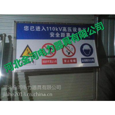 山东电厂铝反光标牌,厂家直供标识牌价格
