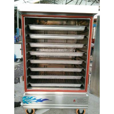 内蒙呼和哈特蒸饭车、呼市电蒸饭箱、呼市电蒸饭柜--沃成厨业