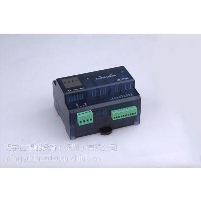 供应18键2.4GHz遥控器,智能照明控制系统,智能照明控制模块