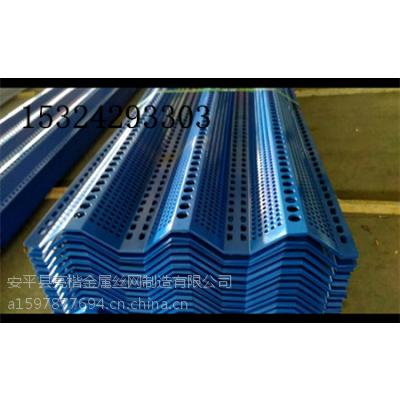 防风抑尘网生产 防风抑尘网报价
