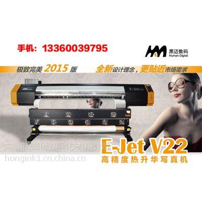 供应黑迈jet-v22服装数码印花机,汕头服装数码印花机厂家