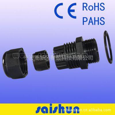 供应尼龙防水电缆接头 电缆固定头 电缆接头