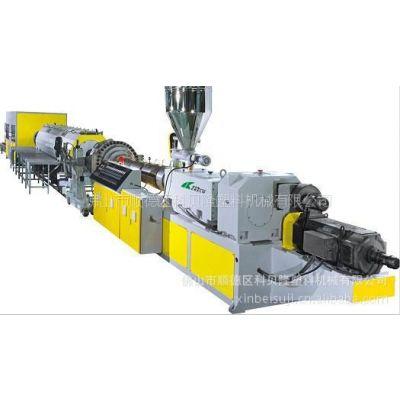 供应PVC(Φ16-Φ75mm)科贝隆管材生产线/管材挤出机