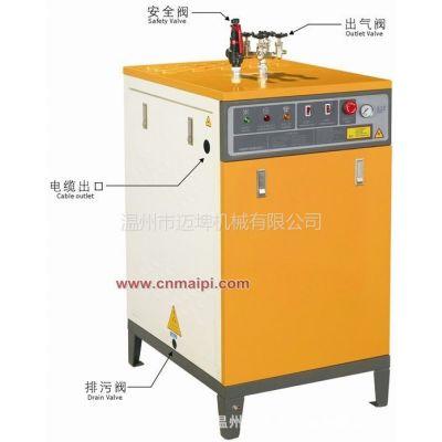 供应硫化机 橡胶成型机 蒸汽硫化机 蒸汽橡胶成型机