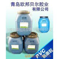 供应用于制作鞋胶的聚氨酯乳液