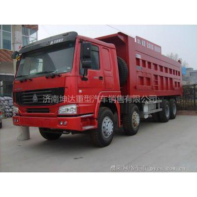 供应中国重汽豪沃翻斗工程自卸货车