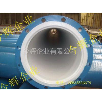 供应滚塑工业管道/耐腐蚀管道