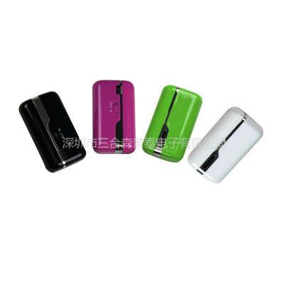供应苹果小米手机专用移动电源 手机充电器 暖手宝 U盘 蓝牙键盘