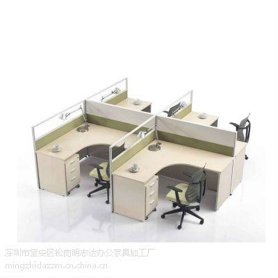 供应明志达超低价直销质量优异屏风组合办公桌