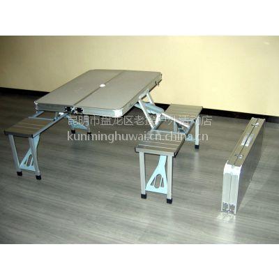 折叠椅 钓鱼凳图片 折叠桌椅批发 昭通折叠桌 云南曲靖折叠桌椅 昭通巧家折叠桌椅销售