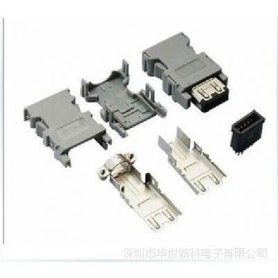 Molex 10pin伺服编码器IEEE1394莫仕10P 伺服插头 1394 10p