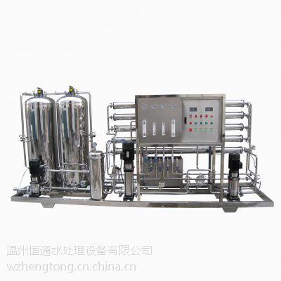 温州恒通 304、316L不锈钢WTRO纯水设备反渗透设备